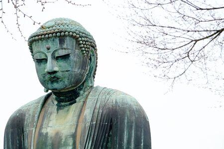 kamakura: The famous great buddha is located in kamakura, japan. Stock Photo