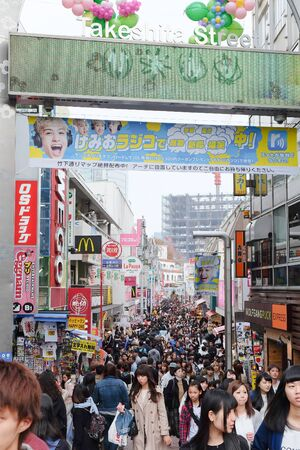 tokyo prefecture: TOKYO, JAPAN - MARCH 30 2016: Takeshita Street(Takeshita Dori) in Harajuku. Takeshita Dori is considered a birthplace of Japans fashion trends.