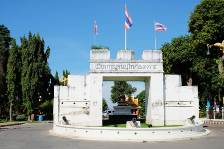 migrated: KANCHANABURI,THAILAND- The gate of the Kanchanaburi, the Rattanakosin period at the beginning of the created in Vietnamese migrated during the reign of King Rama 3 when the year B.E.2374