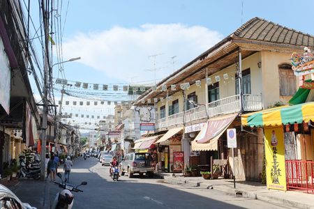 kanchanaburi: KANCHANABURI, THAILAND - JULY 25, 2016 : urban lifestyle at kanchanaburi, Kanchanaburi town is the ancient city of old cultural traditions of the people of different nationalities live together.