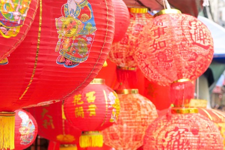 chinese ethnicity: CHINATOWN, BANGKOK,THAILAND-SEPTEMBER 25, 2016: Red Chinese lantern in Chinese Vegetarian Festival. Chinese lanterns that decorate the streets in Chinatown. Editorial