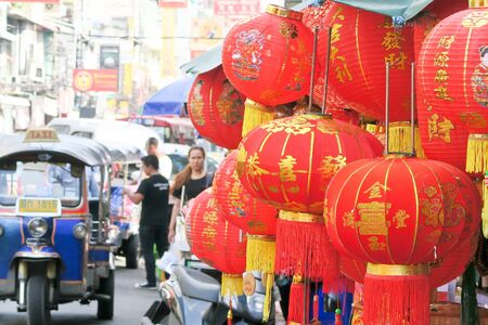 chinese ethnicity: CHINATOWN, BANGKOK,THAILAND-NOVEMBER 10, 2016: Red Chinese lantern in Chinese new year Festival. Chinese lanterns that decorate the streets in Chinatown. Editorial