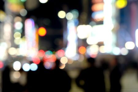 Out of focus lights in tokyo street at night,Ueno Hirokoji,Tokyo Japan