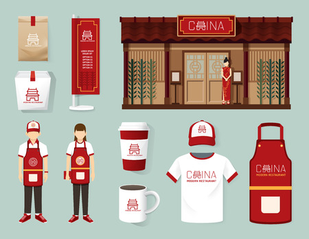 uniforms: Vector china modern restaurant cafe set shop front design, flyer, menu, package, t-shirt, cap, uniform and display design layout set of corporate identity mock up template. Illustration