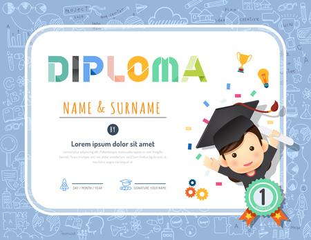 子供の卒業証書、幼稚園テンプレート レイアウト落書きスケッチ アイデア背景フレーム デザインのベクトルを証明書します。教育保育コンセプト
