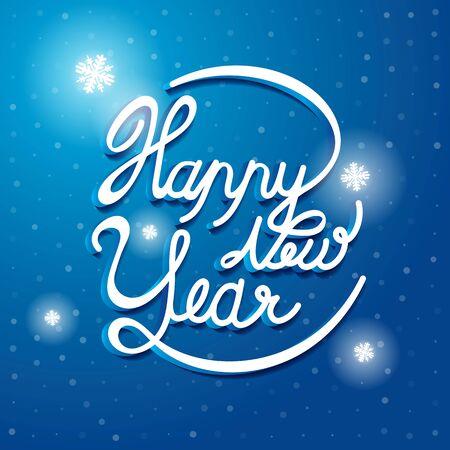 青と白の雪のベクトルの背景の幸せな新しい年のフォントです。グリーティング カードのデザイン テンプレートです。