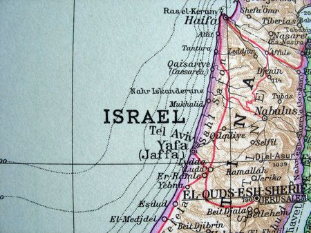 The way we looked at Israel in 1949. Stock Photo