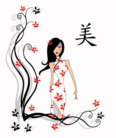 exotic woman: Beautiful girl in stylized garden with the CHinese character  Stock Photo