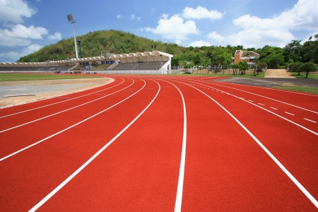 race track: An outdoor playground for exercise.