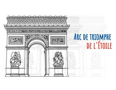 beautiful Arc de triomphe de l'Étoile hand drawn illustration vector on isolate background with text,land mark