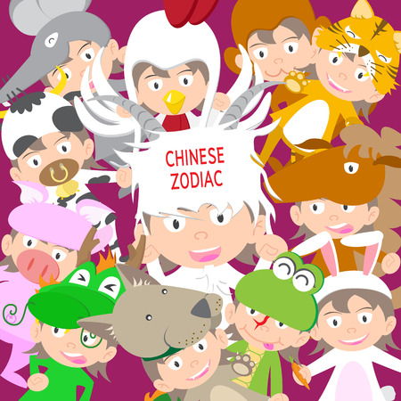 Chinese zodiac animal kid doll, year of goat vector illustration Vector
