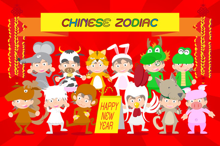 Vector illustration set characters of cute kid in Chinese zodiac animal doll icons Vector