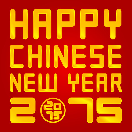 congratulatory: Illustration of happy Chinese new year 2015 with gold amulet on red background.