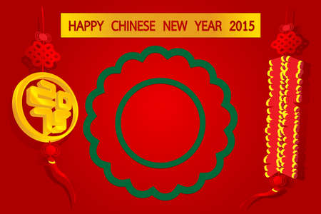 Illustration of happy Chinese new year 2015 with gold amulet on red background. Vector