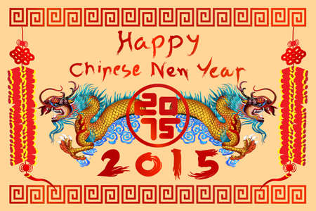 Illustration of Chinese dragon happy Chinese new year with 2015 on vintage background. Vector