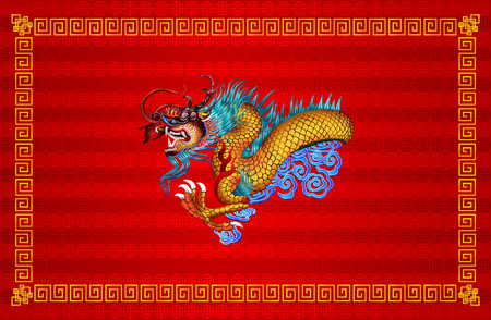 speculative: chinese dragon on red background