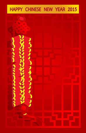 Illustration of  firework with happy Chinese new year 2015 on red background. Vector