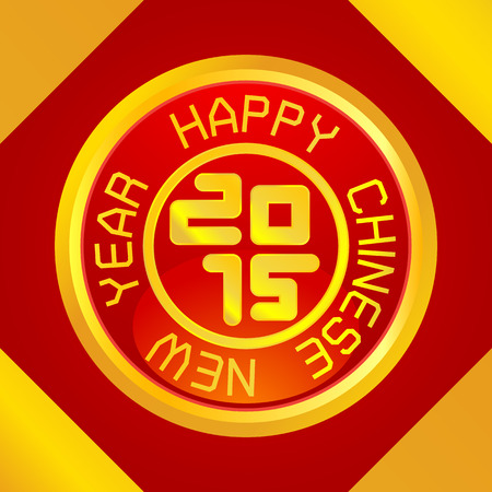 amulet: Illustration of happy Chinese new year 2015 with gold amulet on red background.