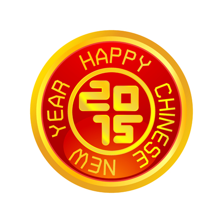 congratulatory: Illustration of happy Chinese new year 2015 with gold amulet on white background.