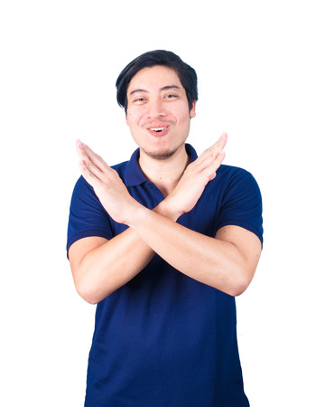 アジア系の若い男を汲み上げて 写真素材 - 44972154