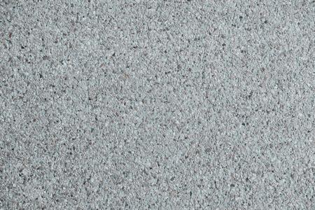 Explsed Betonwand- und Bodenhintergrundtextur für die Dekoration