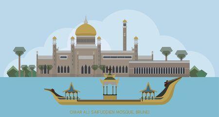 Vector of Sultan Omar Ali Saifuddin Mosque Islamic mosque, Brunei  イラスト・ベクター素材