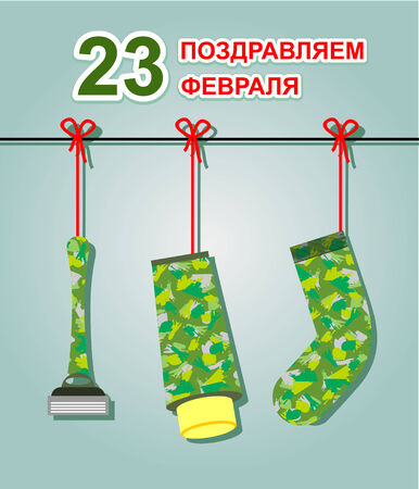 defender: 23 February. Defender of the Fatherland Day. Russian holiday. Greeting card vector. Gifts are hanging on a rope socks, razor, shaving cream.
