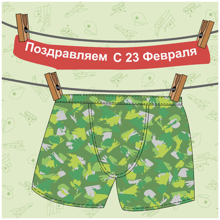 Postcard on 23 February. Panties on a rope. Military cloth. Congratulation to the holiday. Day defense of the fatherland. Vector