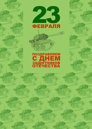 February 23,  Postcard greetings. Defender of the fatherland. Tank Illustration