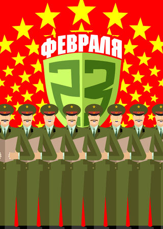 hooray: 23 February. Defenders day. A military choir with Fireworks. 9 May. The soldiers sing. A Russian holiday. Translation: \\\on February 23. Cheers! Cheers! Hooray! \\\