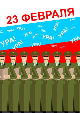 """coro: 23 de febrero. Defensores d�as. Un coro militar con fuegos artificiales. 9 de mayo. Los soldados cantar. Un d�a de fiesta ruso. Traducci�n:  """"en febrero 23. Saludos Saludos Hooray !!!"""" Vectores"""