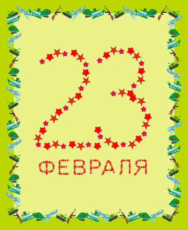 defenders: 23 February. Defenders day. A Russian holiday. Text: \\\23 February\\\
