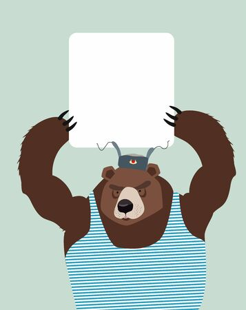 Russian bear is holding a plate. Vector illustration Vector