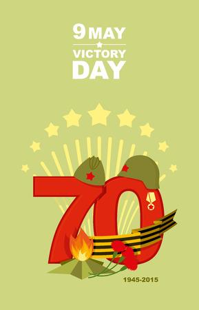 claveles: Tarjeta de d�a de la victoria. 9 de mayo. Salute. Tarjeta de la enhorabuena. Cinta de San Jorge, el fuego eterno, claveles, Gorra, casco.