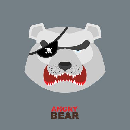 angry bear: La cabeza del oso polar. Oso enojado Hockey emblema
