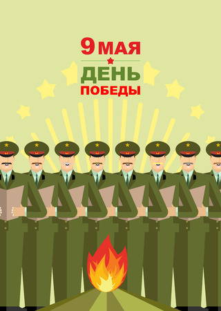 chorus: 9 May. Victory day. 70 years of age. Military chorus. Congratulation of veterans. Translation  Russian text: 9 May. Victory day. Vector illustration.