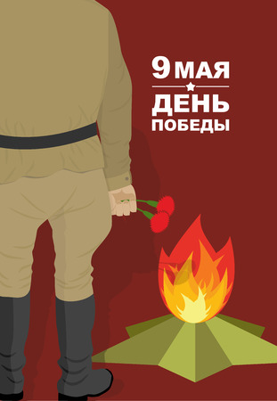 world war 2: Victory day  May 9. Soldiers with carnations. day of remembrance Illustration