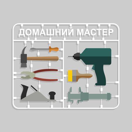 kits: Construction tools Plastic model kits. Set for menHouse master. Russian translation text Illustration