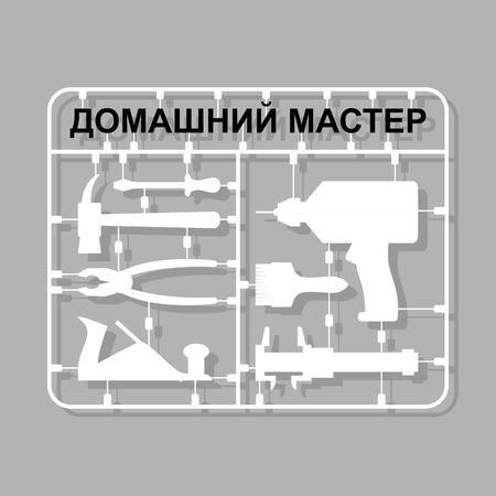 kits: plastic model kits Construction tools. Russian translation text