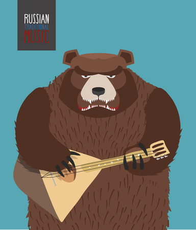 balalaika: Bear was playing the balalaika. Russian national musical instrument.