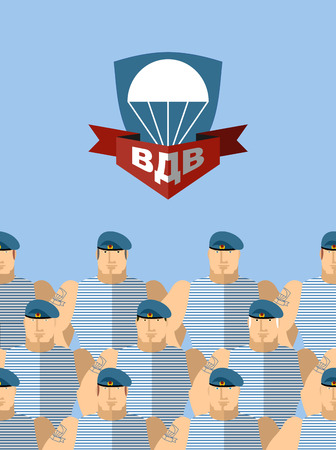 military beret: 2 August. Day Of AIRBORNE FORCES. Russian military holiday. Translation of Russian language: Illustration