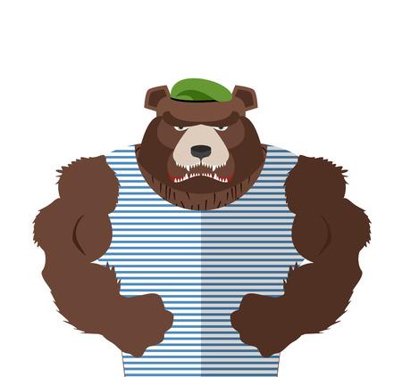 Ours en colère dans gilet rayé. Ours russe défenseur dans un béret vert avec de grands muscles. Vector illustration
