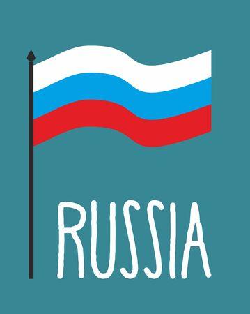 russian flag: Russian flag waving in  wind.   Vector illustration Illustration