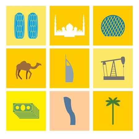 palm oil: UAE landmark icons set. Camels and oil pumps. Palm trees and skyscrapers. Landmarks in United Arab Emirates. Vector Flat design. Illustration