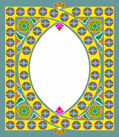Modelo del marco islámico y árabe con el espacio para el texto. Motivos orientales abstracta geométrica. Alfombra Muslimdecorative. Vector ilustración de fondo