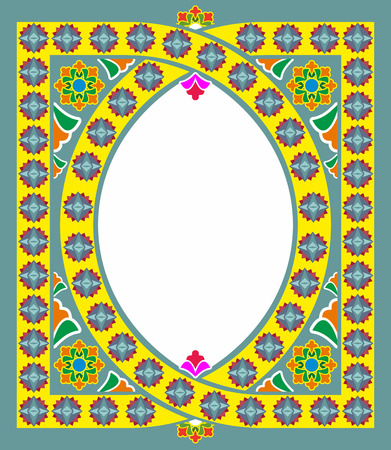 Islamic and Arabic frame pattern with space for text. Geometric abstract Oriental motif. Muslimdecorative rug. Vector background illustration