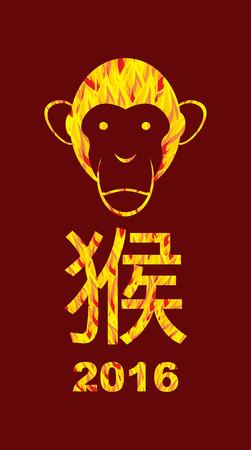 red heads: 2016 year fire monkeys on Asian calendar.  Illustration