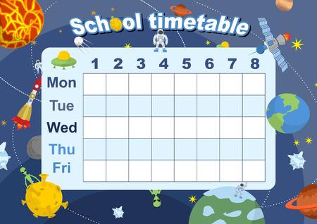 スケジュール。宇宙や銀河をテーマに学校の時間割。Vetkor の図。曜日。学生のためのレッスンのタイム テーブル