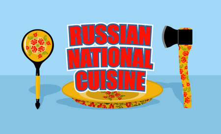 russian cuisine: Russian national cuisine. Plate with traditional floral patterns. Russians cutlery: AXe and wooden spoon.