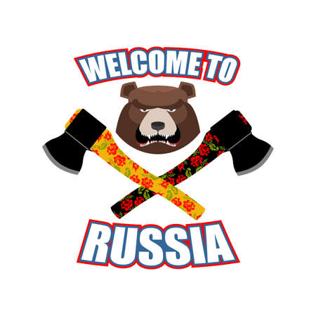 animal head: Welcome to Russia. Emblem of angry head bear and axe. Bladed weapons with traditional Russian ornament khokhloma. Aggressive animal